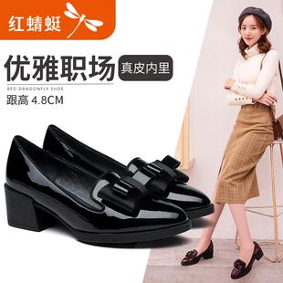红蜻蜓女鞋2018秋中粗跟黑色小皮鞋乐福鞋英伦大码女单鞋
