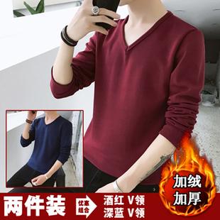 青少年春秋冬季男士T恤长袖V领小衫体恤打底衫加绒加厚保暖上衣服