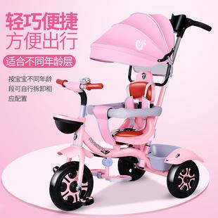 金鸣儿童三轮车脚踏车1-2-3-5-6岁轻便宝宝手推车易携童车