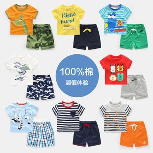 男童短袖套装纯棉2019夏装童装宝宝儿童2帅气5小童1岁3婴儿0