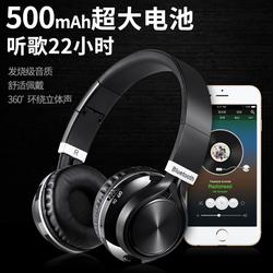 乐彤 L3无线蓝牙耳机头戴式游戏耳麦手机电脑通用运动音乐重低音插卡收音可折叠男女生潮