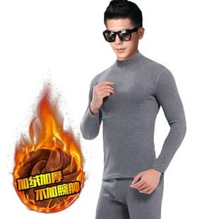 男加绒加厚全身贴片双层中高领黄金超暖宝甲纯棉发热保暖内衣套装
