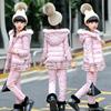 女童秋冬装套装2018时尚洋气中大童儿童加厚棉衣三件套潮