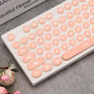 黑爵AK325机械手感键盘背光游戏电脑台式有线女生朋克复古办公笔记本无线可爱粉色真机械手感办公家用静音