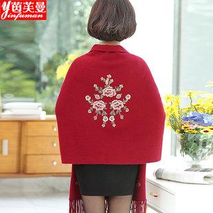 婚礼披肩女秋冬斗篷外套红色毛衣春秋结婚婆婆穿的外搭开衫中长款