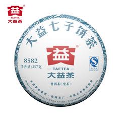 大益普洱茶生茶 8582普洱茶饼357g1601批云南勐海七子饼茶