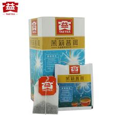 大益茶叶花茶茉莉普洱茶生茶散茶1.6g25袋快捷袋泡茶