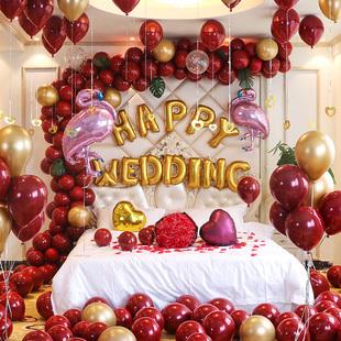 结婚婚庆用品生日派对装饰新房浪漫宝石红气球串场景婚房布置套餐