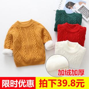 男女童毛衣秋冬儿童加绒加厚圆领线衣宝宝纯棉套头打底针织衫外套