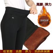 中年女裤秋冬加绒加厚妈妈裤子女2018宽松外穿中老年长裤