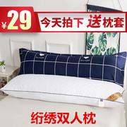 送枕套双人枕头枕芯成人情侣加长加大护颈枕长款1.2米1. 床