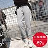 灰色运动裤女学生宽松显瘦加绒百搭加长裤高腰大码哈伦裤