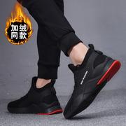 男鞋冬季加绒保暖鞋子2018棉鞋潮鞋皮鞋男士秋冬运动鞋鞋