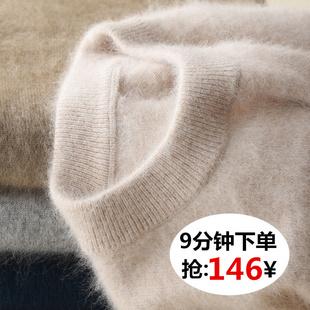 秋冬装半高领貂绒毛衣女套头宽松大码针织打底羊毛衫短款加厚保暖