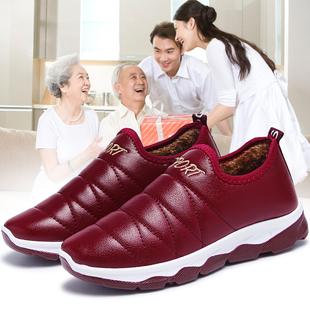 棉鞋女冬皮面防水二棉鞋子加绒加厚妈妈棉靴中老年人软底防滑短靴