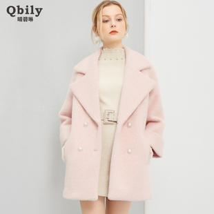 晴碧琳2018冬装翻领九分袖粉色中长款毛绒外套女加厚显瘦大衣