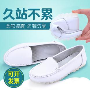 白色护士鞋女软底透气防臭2018夏季牛筋底防滑平底真皮工作鞋