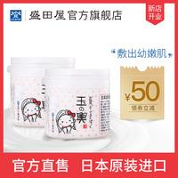 盛田屋玉兴豆腐豆乳酸奶面膜水洗女补水嫩肤日本进口150g2瓶