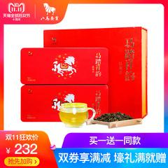 八马茶叶 安溪铁观音清香型茶叶特级兰花香乌龙茶新茶礼盒装504克