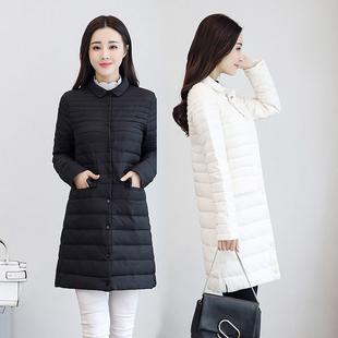 薄款羽绒服女中长款时尚2018轻薄白鸭绒小个子外套潮