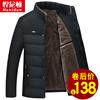 加绒加厚中年男士棉衣40中老年冬季棉服50岁保暖棉袄爸爸冬装外套