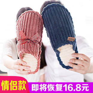 2018冬季棉拖鞋男女厚底情侣居家居室内防滑保暖冬天可爱月子