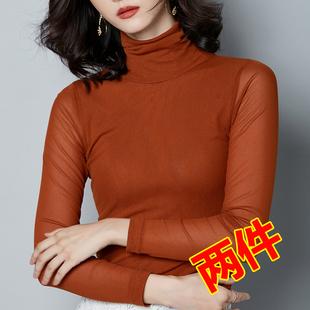 高领打底衫女长袖2018春秋季薄蕾丝内搭外穿网纱T恤上衣小衫