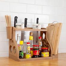 塑料厨房置物架调味调料用具两层收纳储物架子摆放砧板架筷子篓