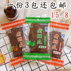 浙江特产龙游豆丝豆豉北乡豆丝零食农家小吃南瓜干茄子干糕点285g