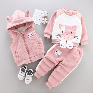 女童装秋冬款三件套装婴儿童纯棉小孩衣服宝宝冬装0-1-2岁外套3潮