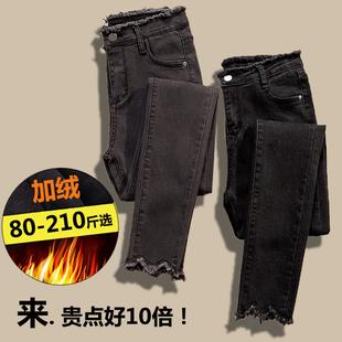 秋冬牛仔裤胖mm加绒厚款200斤加肥加大码女显瘦毛边外穿打底长裤