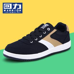 回力鞋男鞋子帆布鞋鞋秋季学生潮平底运动布鞋男士板鞋