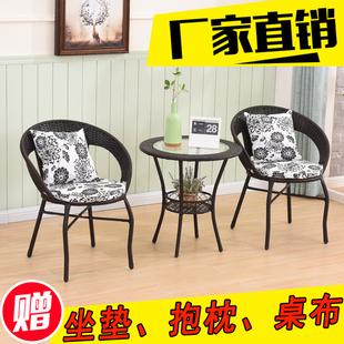 阳台桌椅户外藤椅三件套庭院藤条椅子茶几手工编织靠背椅组合