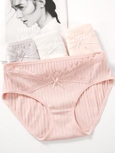 孕妇内裤纯棉低腰托腹无痕薄女无抗菌产妇透气大码里裆全棉怀孕期