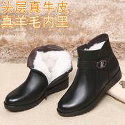 羊毛女棉鞋2018冬季保暖真皮妈妈鞋加绒防滑平底中老年短靴女