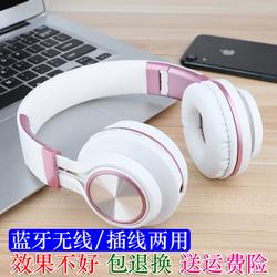 无线蓝牙手机耳机带话筒头戴式潮戴尔联想笔记本单孔电脑耳麦
