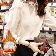 秋冬2018加绒雪纺白色职业衬衫女长袖打底衫上衣洋气衬衣很仙
