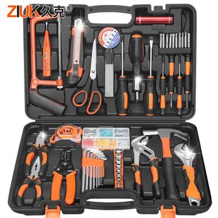 久克 家用工具箱多功能 维修工具五金工具组套工具套装组合jk1108