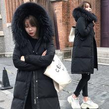 反季羽绒服女中长款2019加厚显瘦大毛领冬季外套