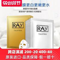 泰国进口RAY蚕丝面膜女金色银色补水保湿蜗牛胶原蛋白淡化面膜贴