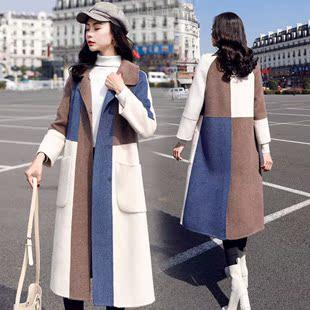 2018女装冬装宽松大码中长款毛呢外套女拼接撞色毛领呢子大衣