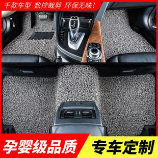 汽车丝圈脚垫专车专用定制适配千款车型可裁剪易清洗速干防水防滑