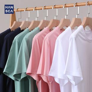春夏季纯棉短袖T恤男情侣纯色圆领大码宽松半袖打底衫潮