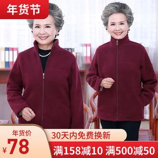 新秋装宽松中年摇粒绒妈妈加绒卫衣中老年人女装抓绒上衣加厚外套
