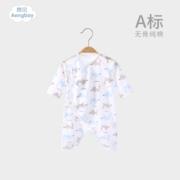 昂贝蝴蝶哈衣婴儿连体衣夏季纯棉新生儿0-3-6个月纯棉内衣空调服