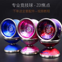 高端竞技专用 悠悠球MAGICYOYO Z01-focus焦点高级金属溜溜球鬼手