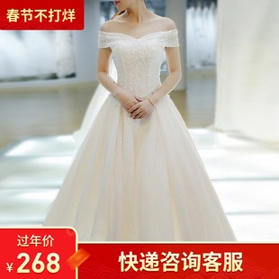 轻主婚纱礼服2018新娘结婚拖尾森系显瘦冬季简约一字肩齐地女
