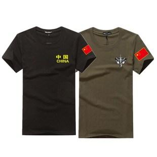 夏季男士短袖T恤宽松圆领国旗加肥加大码半袖胖子背心纯棉打底衫6