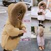 宝宝羽绒服加厚中长款女童棉袄儿童洋气冬装中小童连帽外