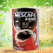 雀巢醇品速溶纯黑咖啡粉Nescafe 罐装无蔗糖特浓黑咖啡粉无伴侣